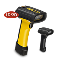 Industrial Hand Held Readers